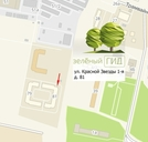 Офис Зеленый Гид